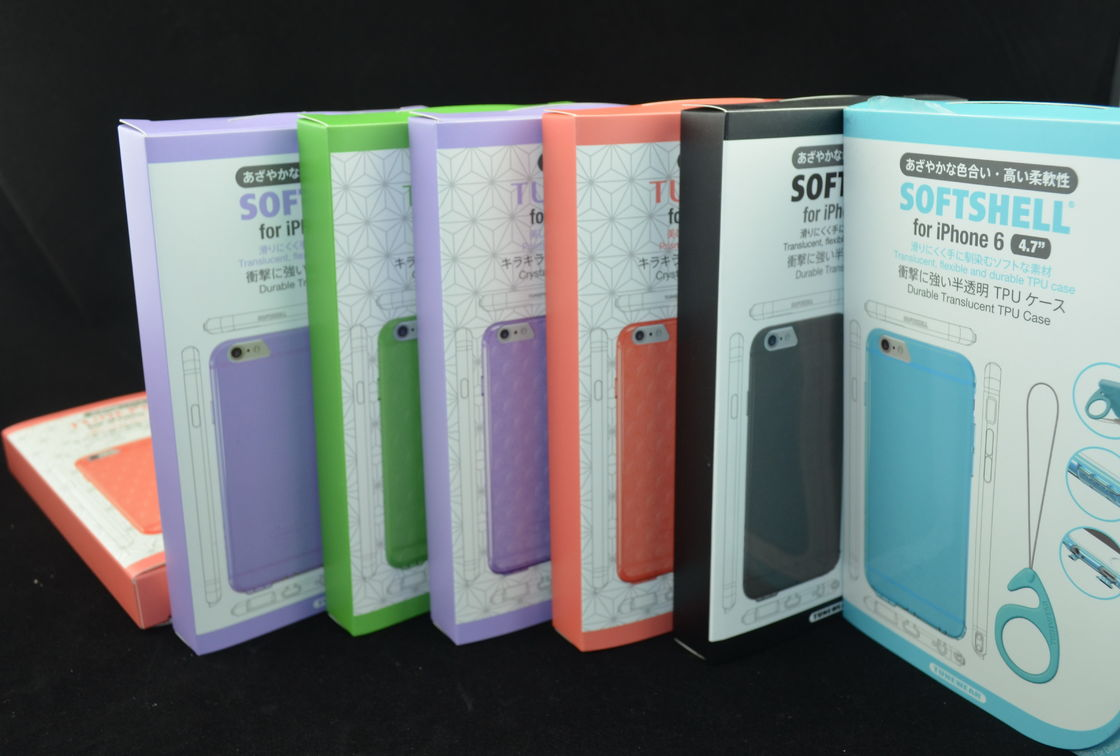 Printing Cell Phone Accessory Packaging