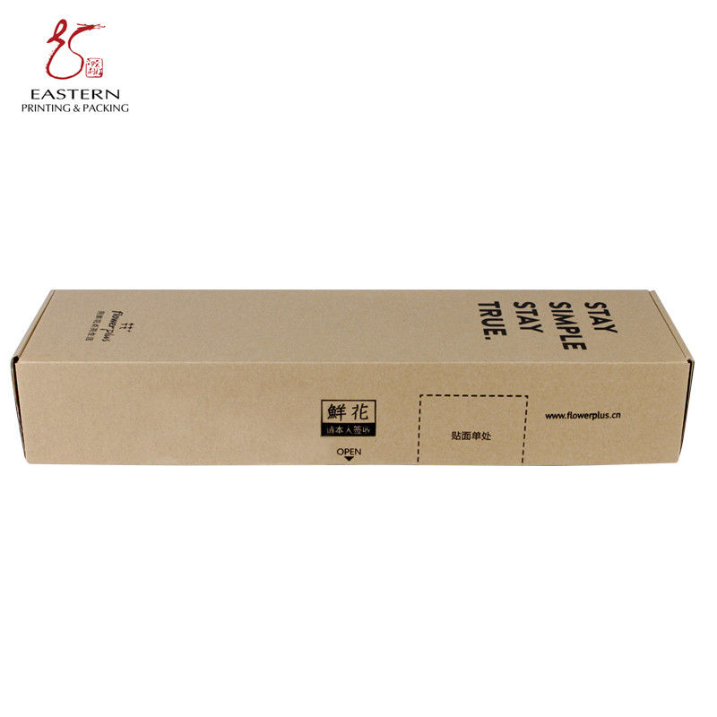 CMYK Color Corrugated Cardboard Shipping Boxes , Flower Packaging Box 120gsm